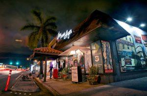 Hoy Como Ayer club in Little Havana